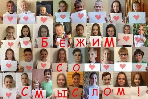 Заставка для - Ученики Московской международной школы