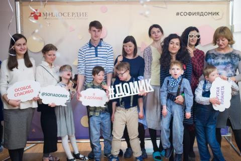 Заставка для - Свято-Софийский социальный дом